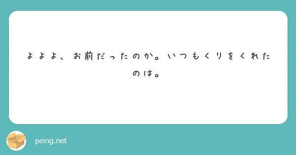 f:id:Jinseiyoyoyo:20210923133902j:image