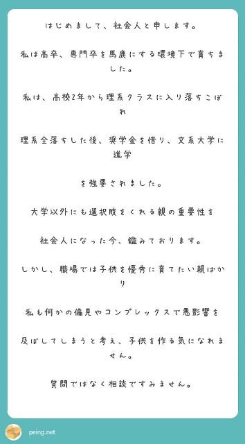 f:id:Jinseiyoyoyo:20210925181707j:image