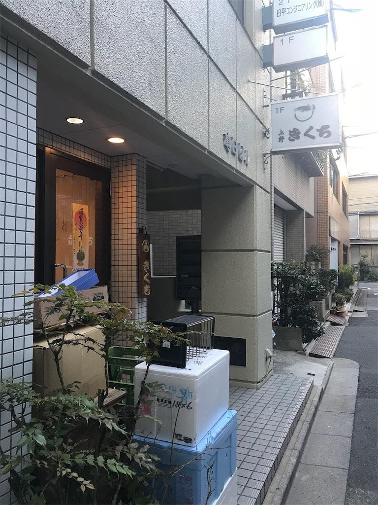 f:id:Jiyu-na-neko:20180108074441j:image