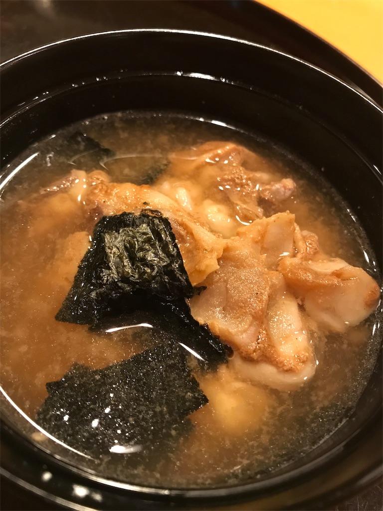 f:id:Jiyu-na-neko:20180111085753j:image