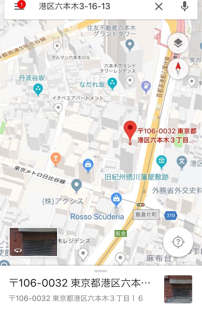 f:id:Jiyu-na-neko:20180113165910j:image