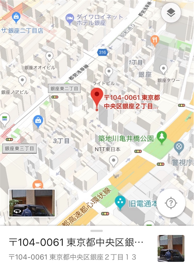 f:id:Jiyu-na-neko:20180114070405j:image