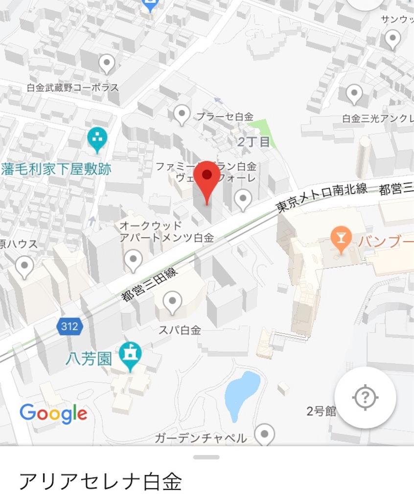 f:id:Jiyu-na-neko:20180117183349j:image