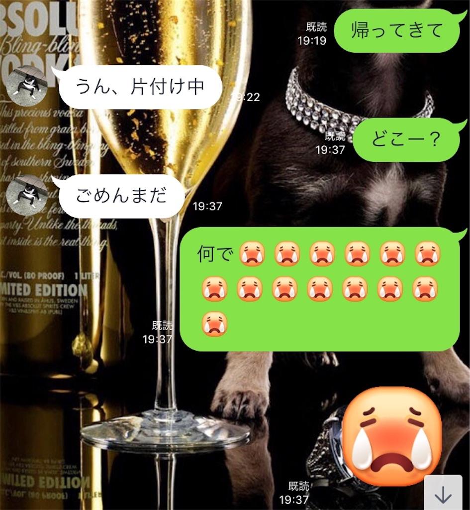 f:id:Jiyu-na-neko:20180119215325j:image