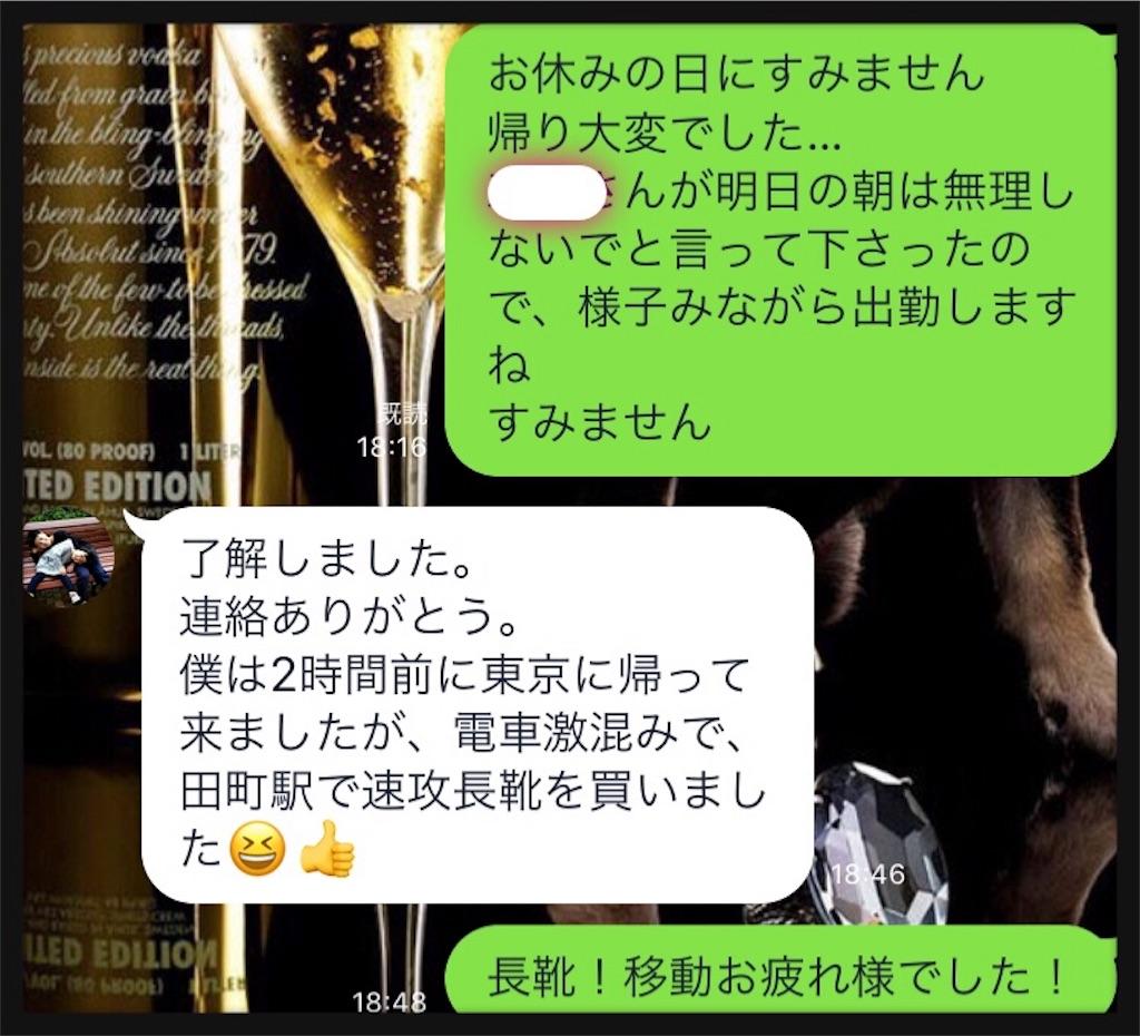 f:id:Jiyu-na-neko:20180122200134j:image