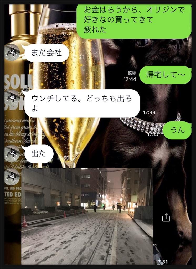 f:id:Jiyu-na-neko:20180122200318j:image