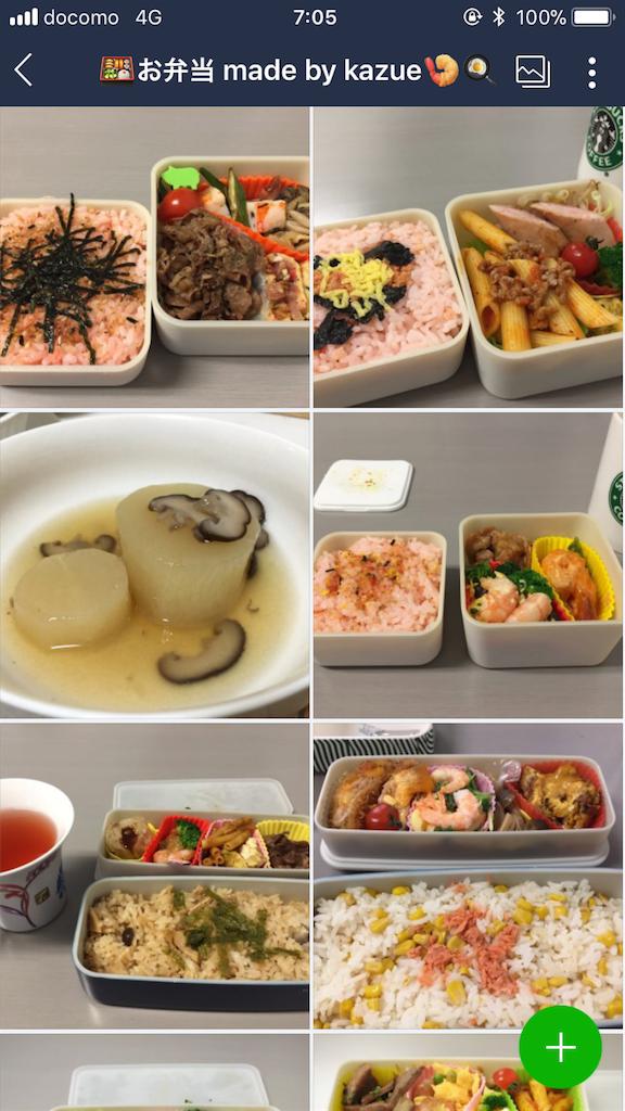 f:id:Jiyu-na-neko:20180130203411p:image