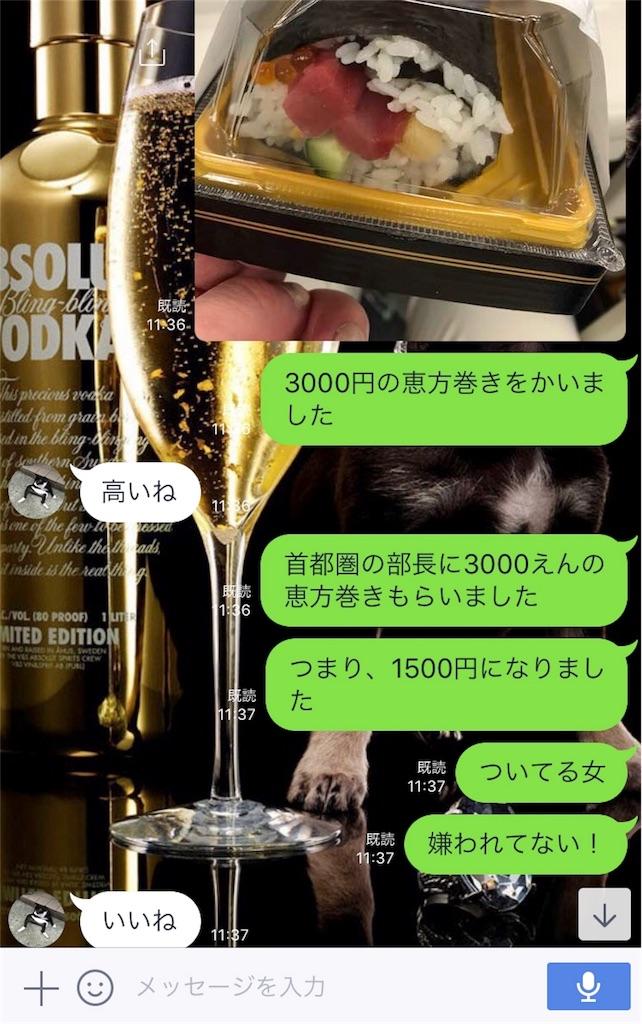 f:id:Jiyu-na-neko:20180202173353j:image