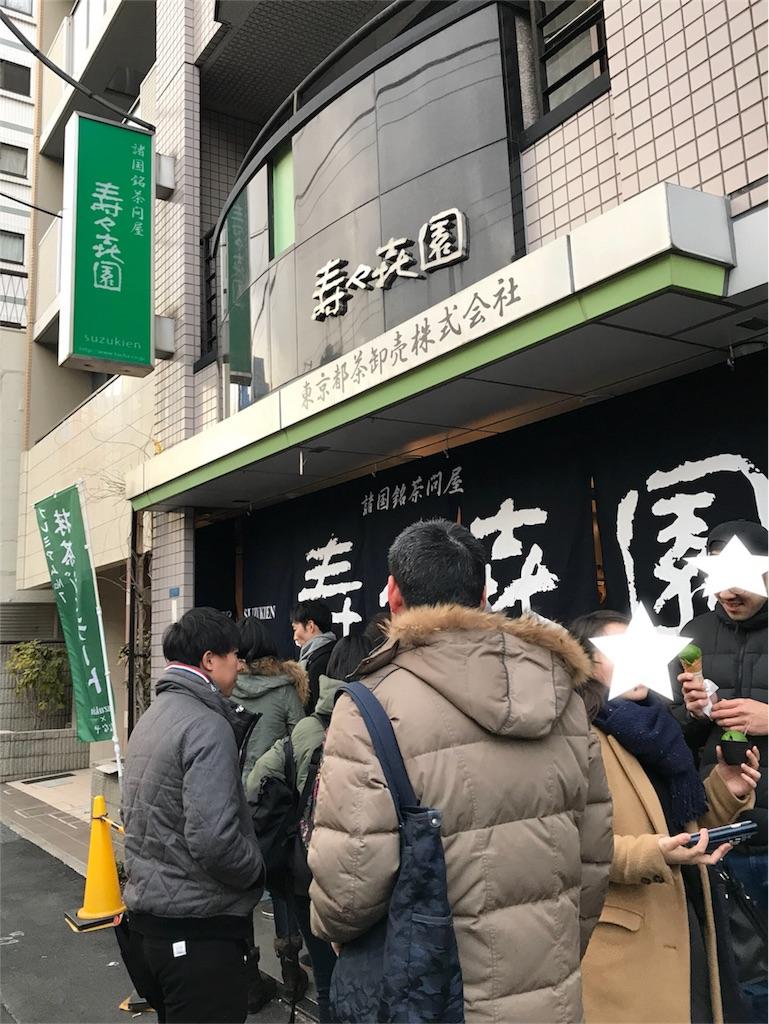 f:id:Jiyu-na-neko:20180205174725j:image