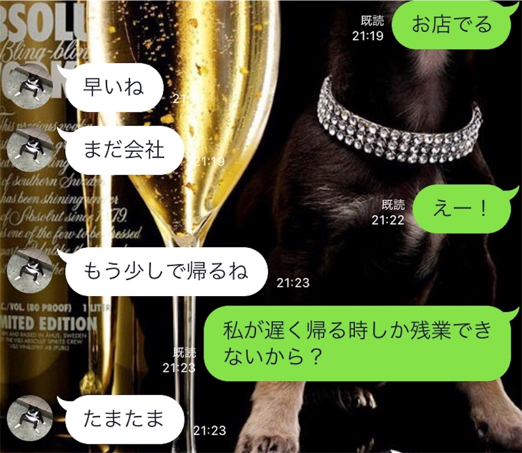 f:id:Jiyu-na-neko:20180206225609j:image