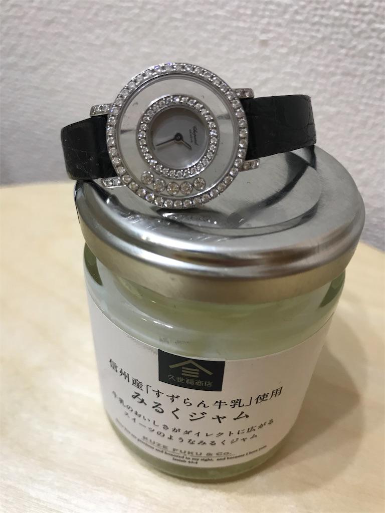 f:id:Jiyu-na-neko:20180209213802j:image
