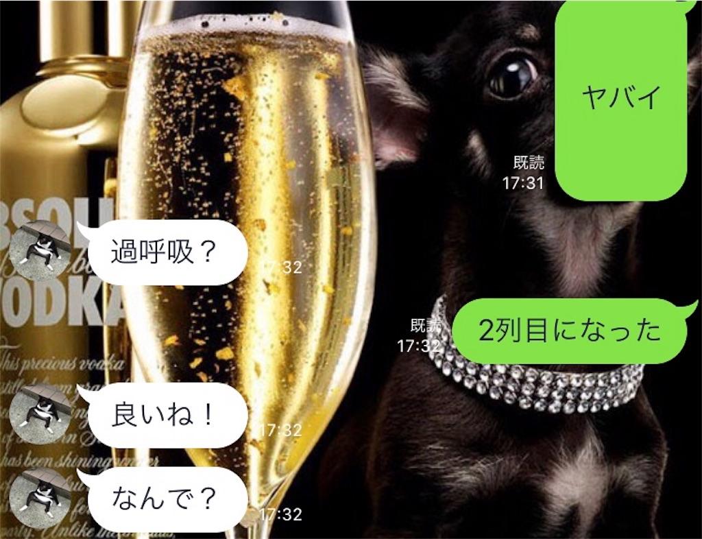f:id:Jiyu-na-neko:20180210190503j:image
