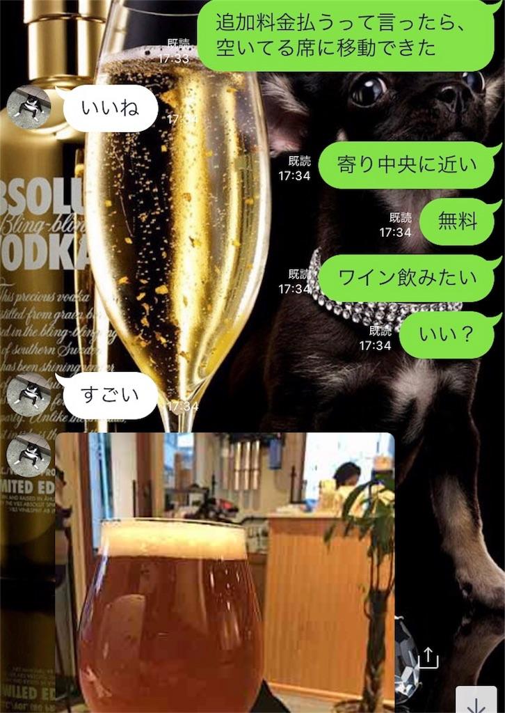 f:id:Jiyu-na-neko:20180210190518j:image