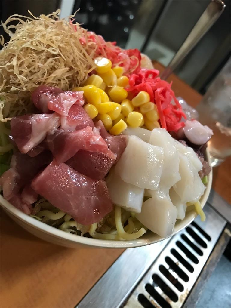 f:id:Jiyu-na-neko:20180212164745j:image