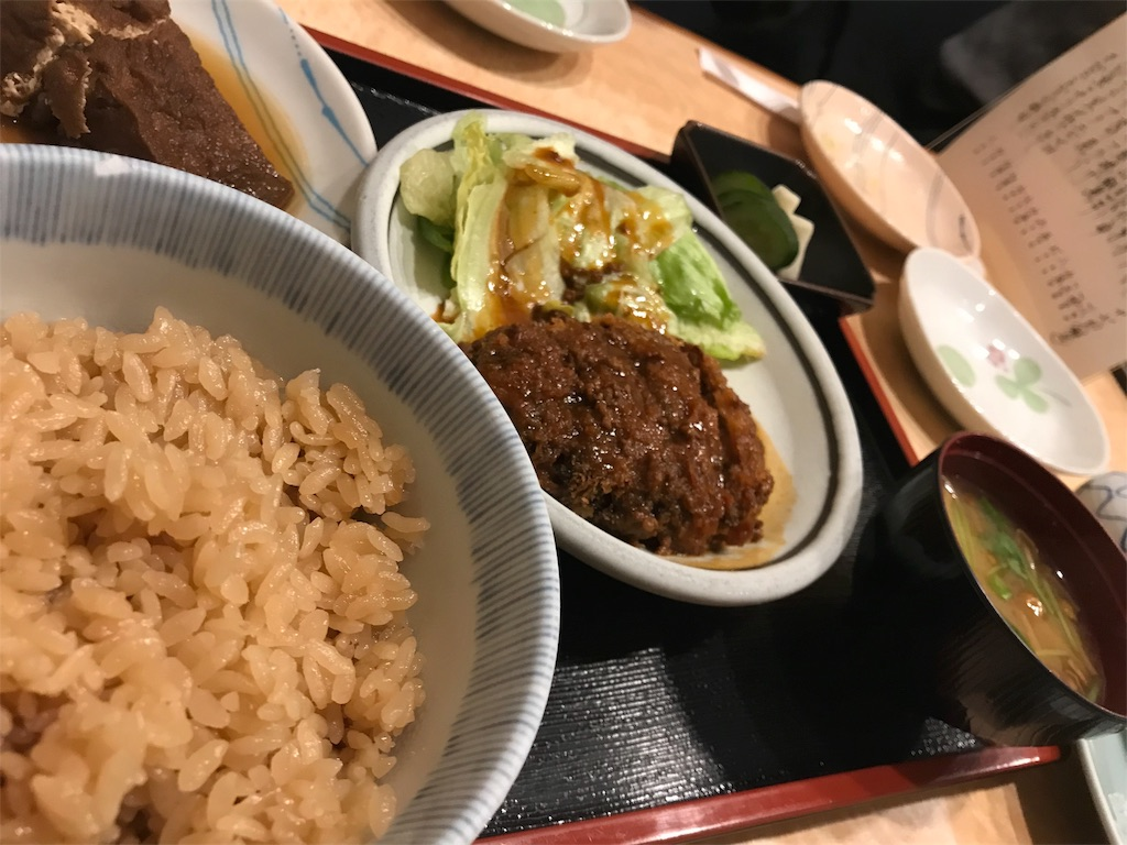 f:id:Jiyu-na-neko:20180219180730j:image