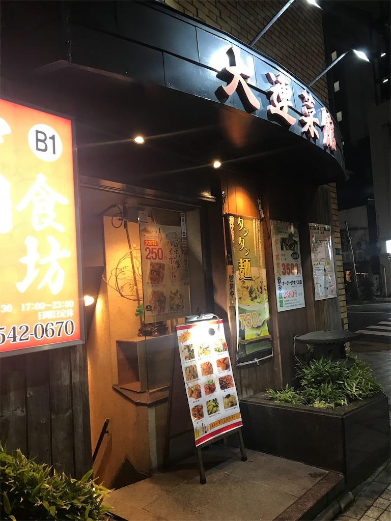 f:id:Jiyu-na-neko:20180222215618j:image