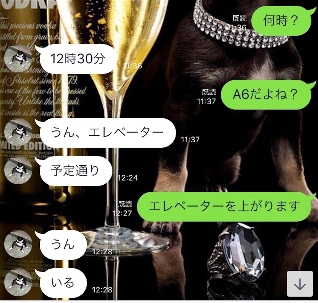 f:id:Jiyu-na-neko:20180223203632j:image