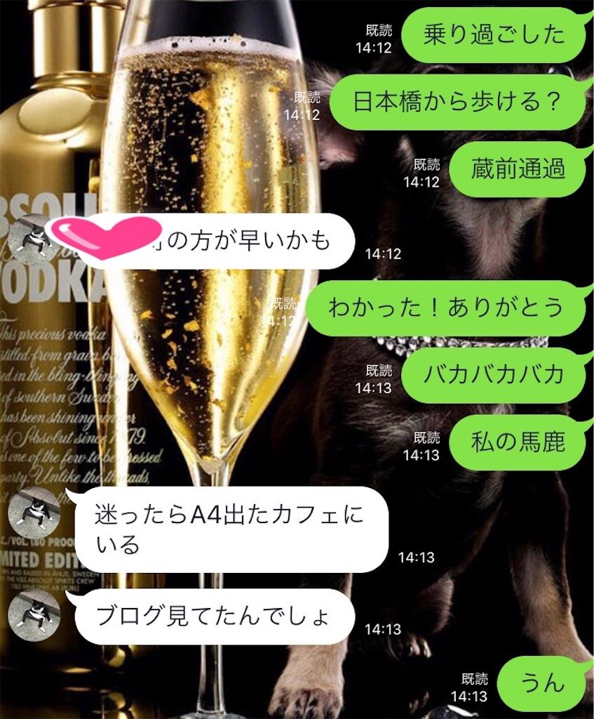 f:id:Jiyu-na-neko:20180225192809j:image