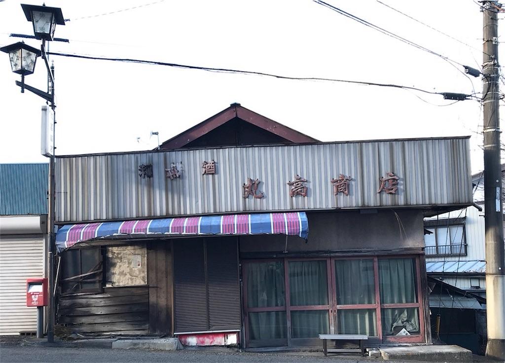 f:id:Jiyu-na-neko:20180301201403j:image