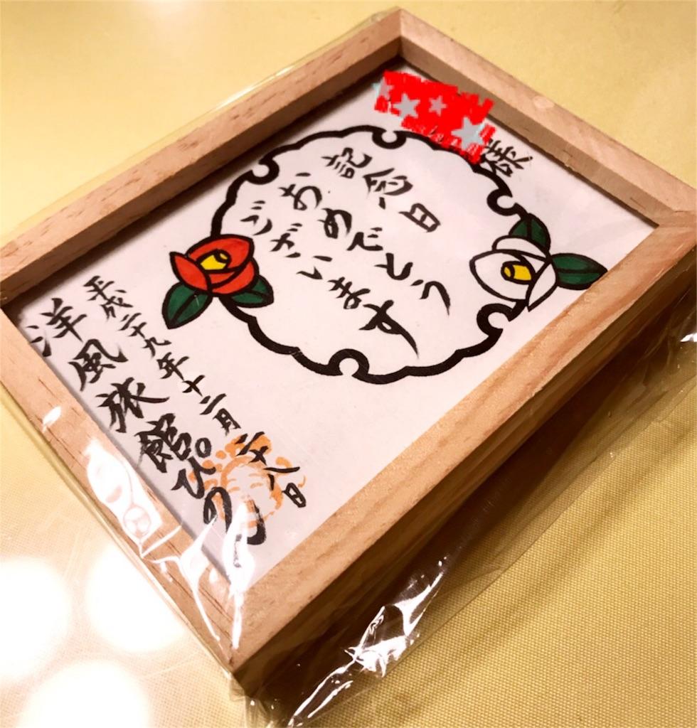 f:id:Jiyu-na-neko:20180301230934j:image