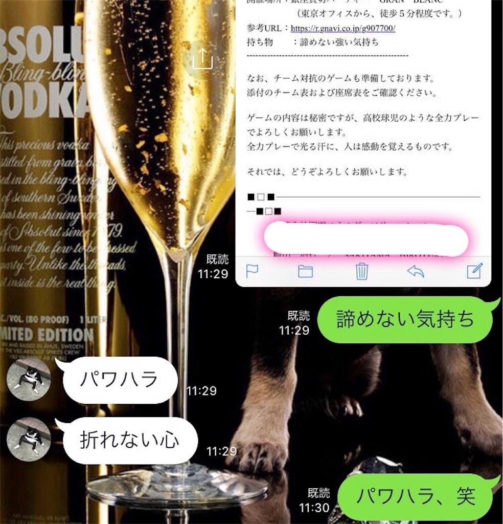f:id:Jiyu-na-neko:20180309171358j:image