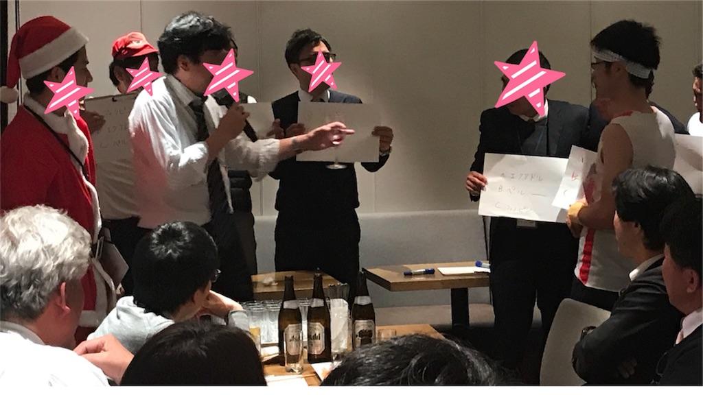 f:id:Jiyu-na-neko:20180309174216j:image