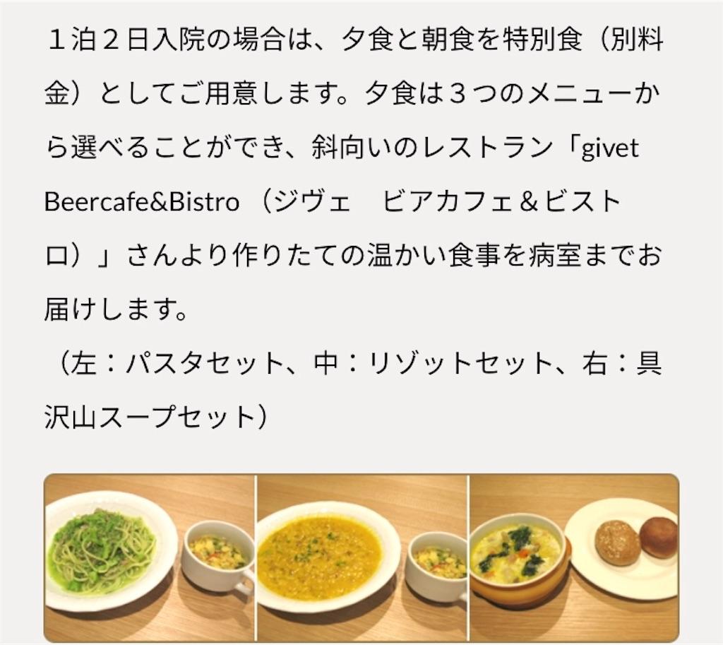 f:id:Jiyu-na-neko:20180313221506j:image