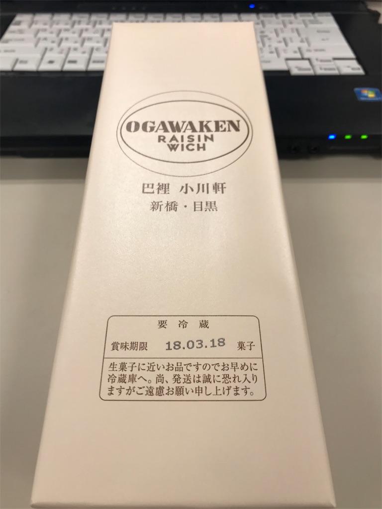f:id:Jiyu-na-neko:20180314182347j:image