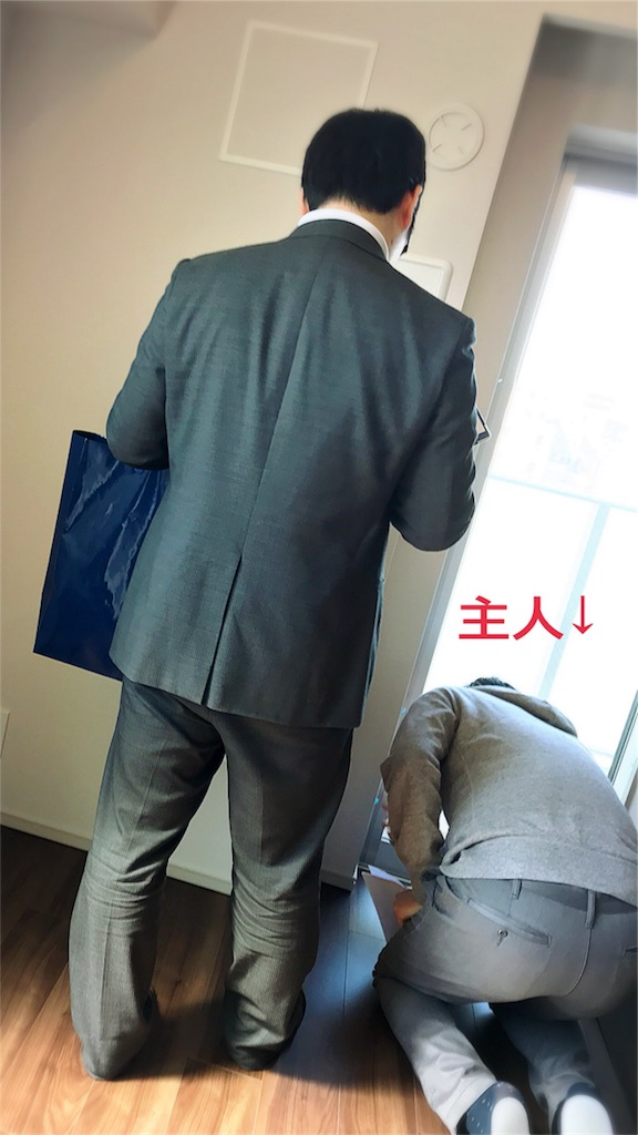 f:id:Jiyu-na-neko:20180317202458j:image