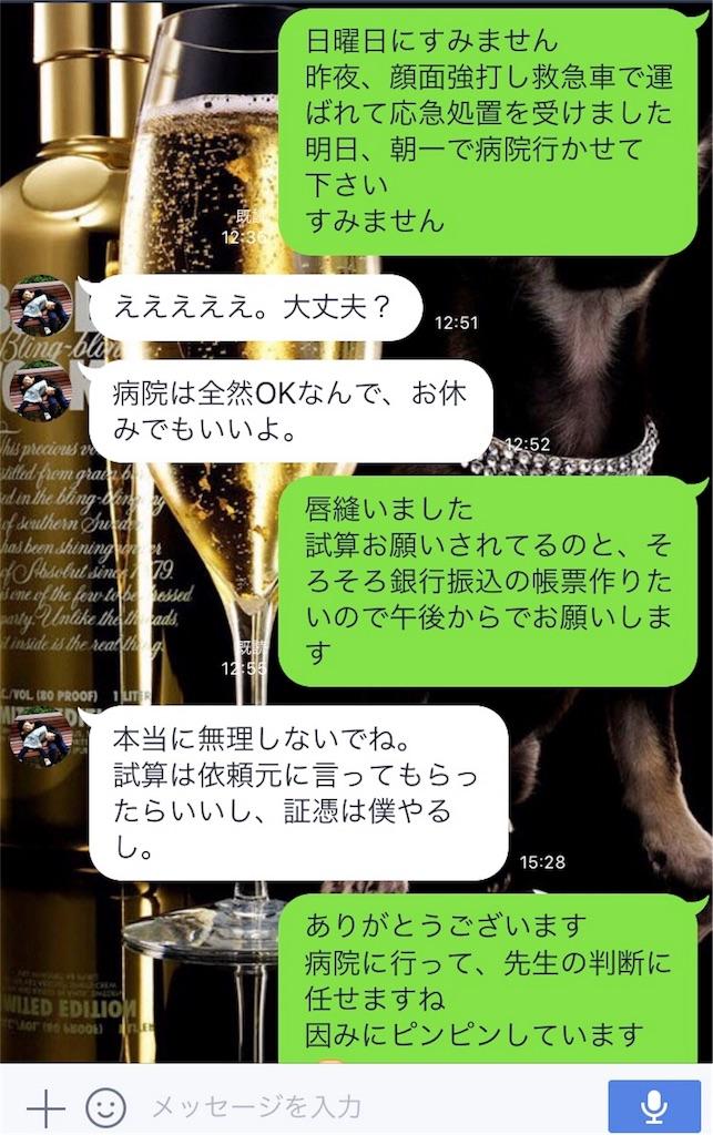 f:id:Jiyu-na-neko:20180325160534j:image
