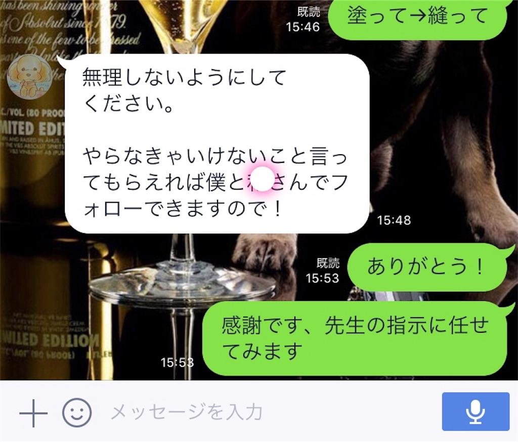 f:id:Jiyu-na-neko:20180325161248j:image