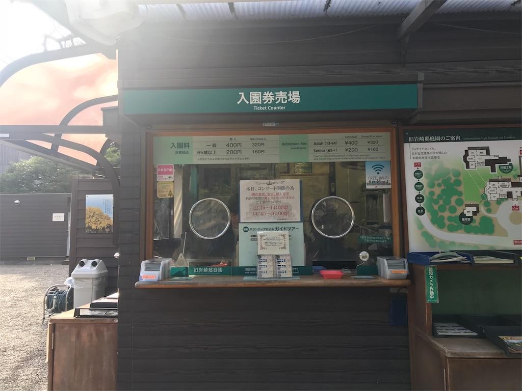 f:id:Jiyu-na-neko:20180325203001j:image