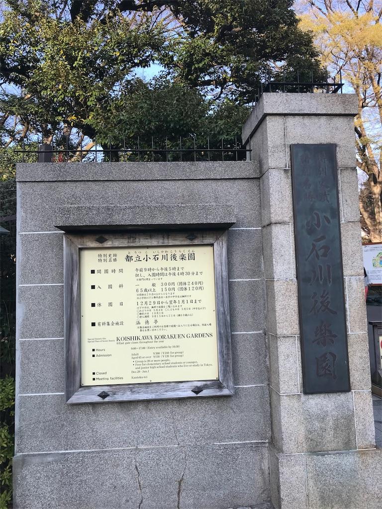 f:id:Jiyu-na-neko:20180326182724j:image