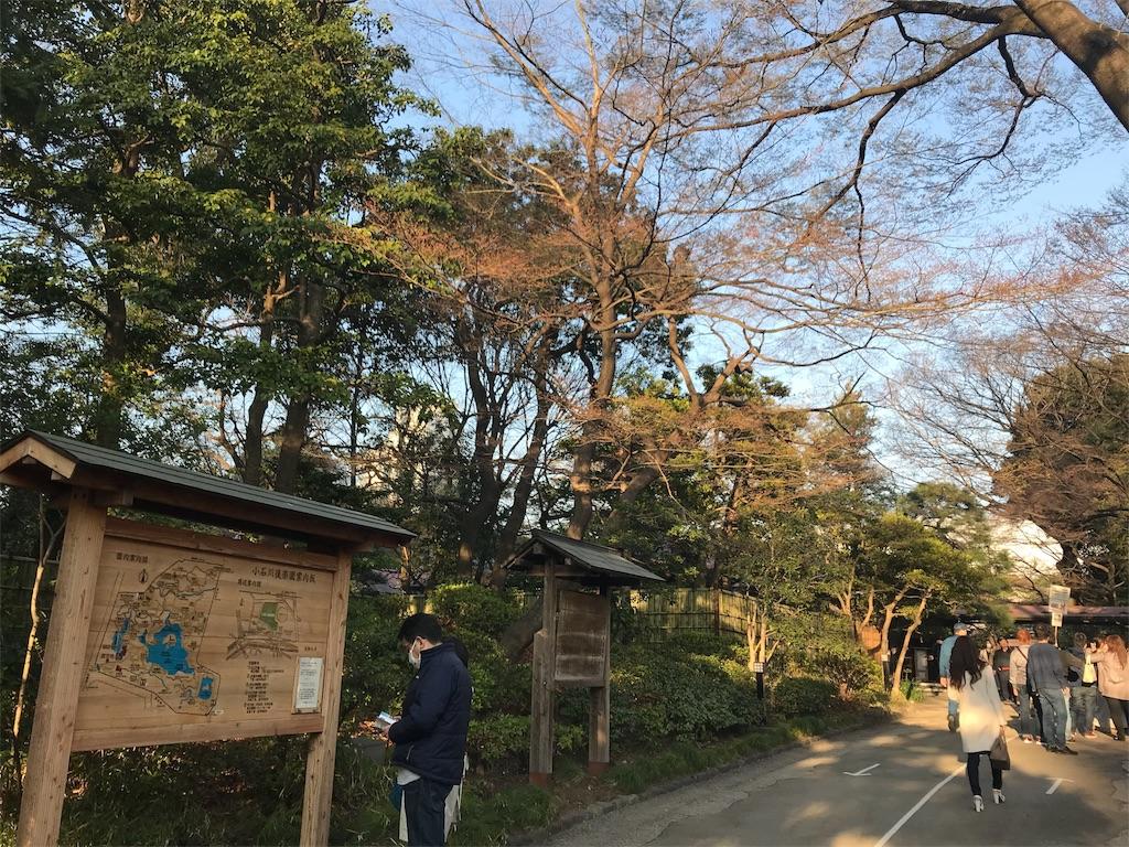 f:id:Jiyu-na-neko:20180326182840j:image