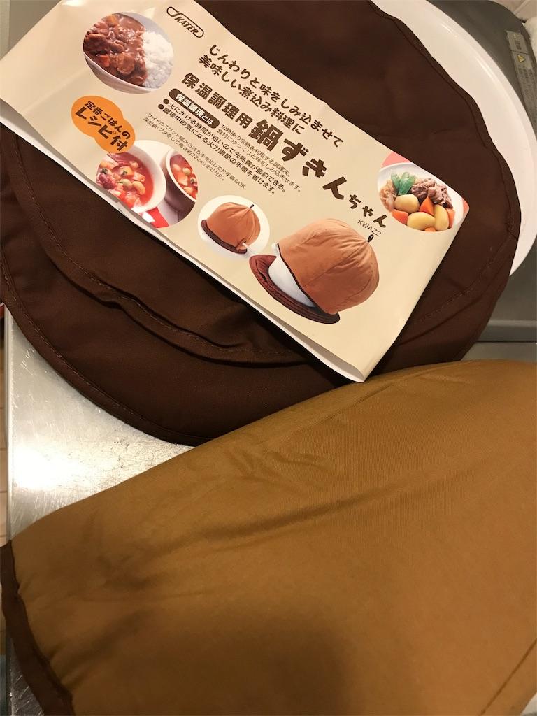 f:id:Jiyu-na-neko:20180327194908j:image