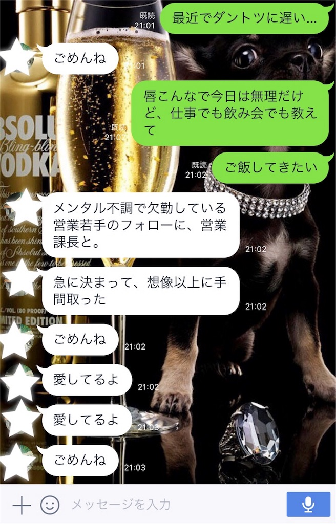 f:id:Jiyu-na-neko:20180328225144j:image