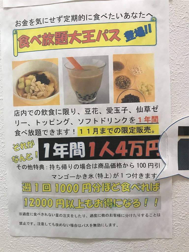 f:id:Jiyu-na-neko:20180401185309j:image