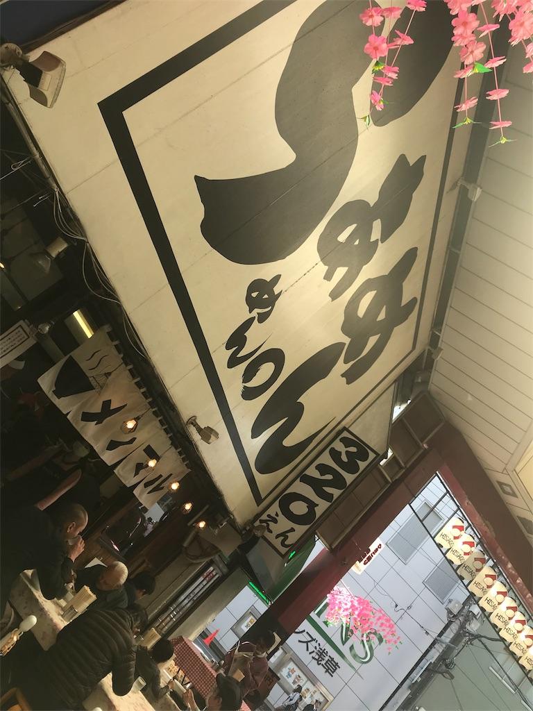 f:id:Jiyu-na-neko:20180401212202j:image