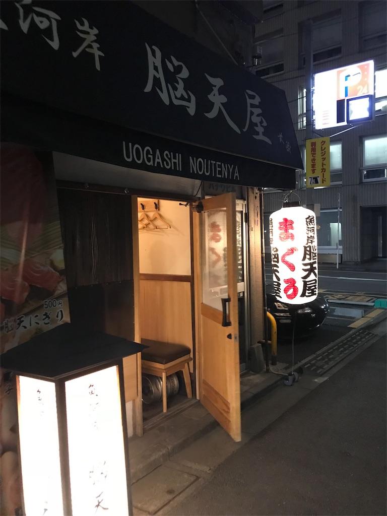 f:id:Jiyu-na-neko:20180406182731j:image