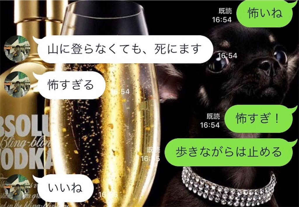 f:id:Jiyu-na-neko:20180408235132j:image