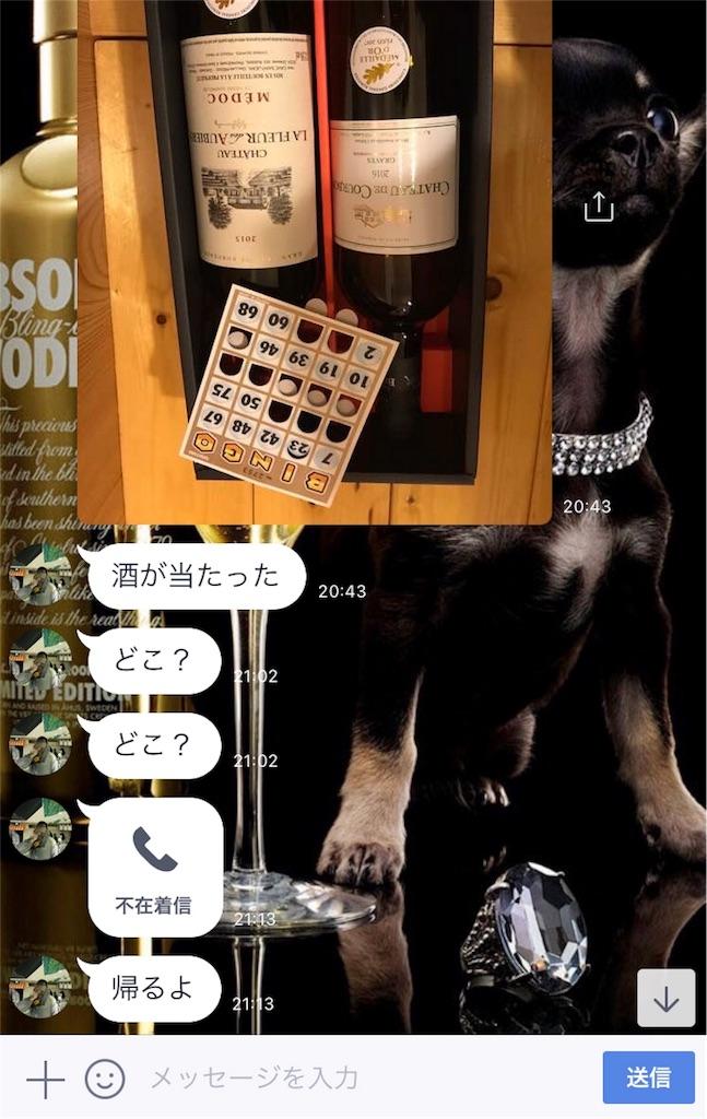 f:id:Jiyu-na-neko:20180414205012j:image