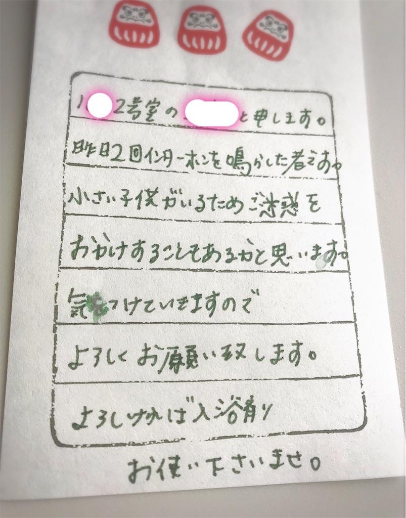 f:id:Jiyu-na-neko:20180416171950j:image