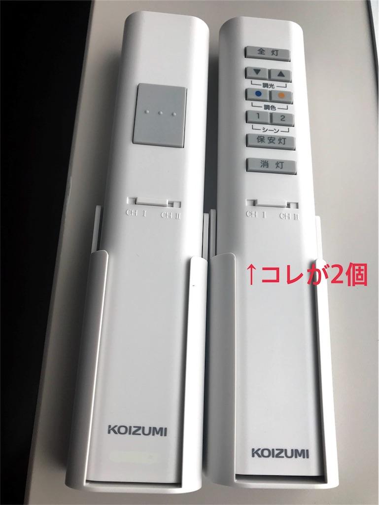 f:id:Jiyu-na-neko:20180416182056j:image