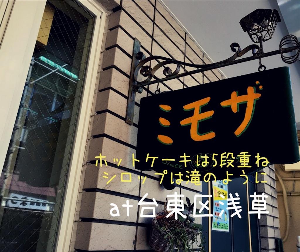 f:id:Jiyu-na-neko:20180416213425j:image