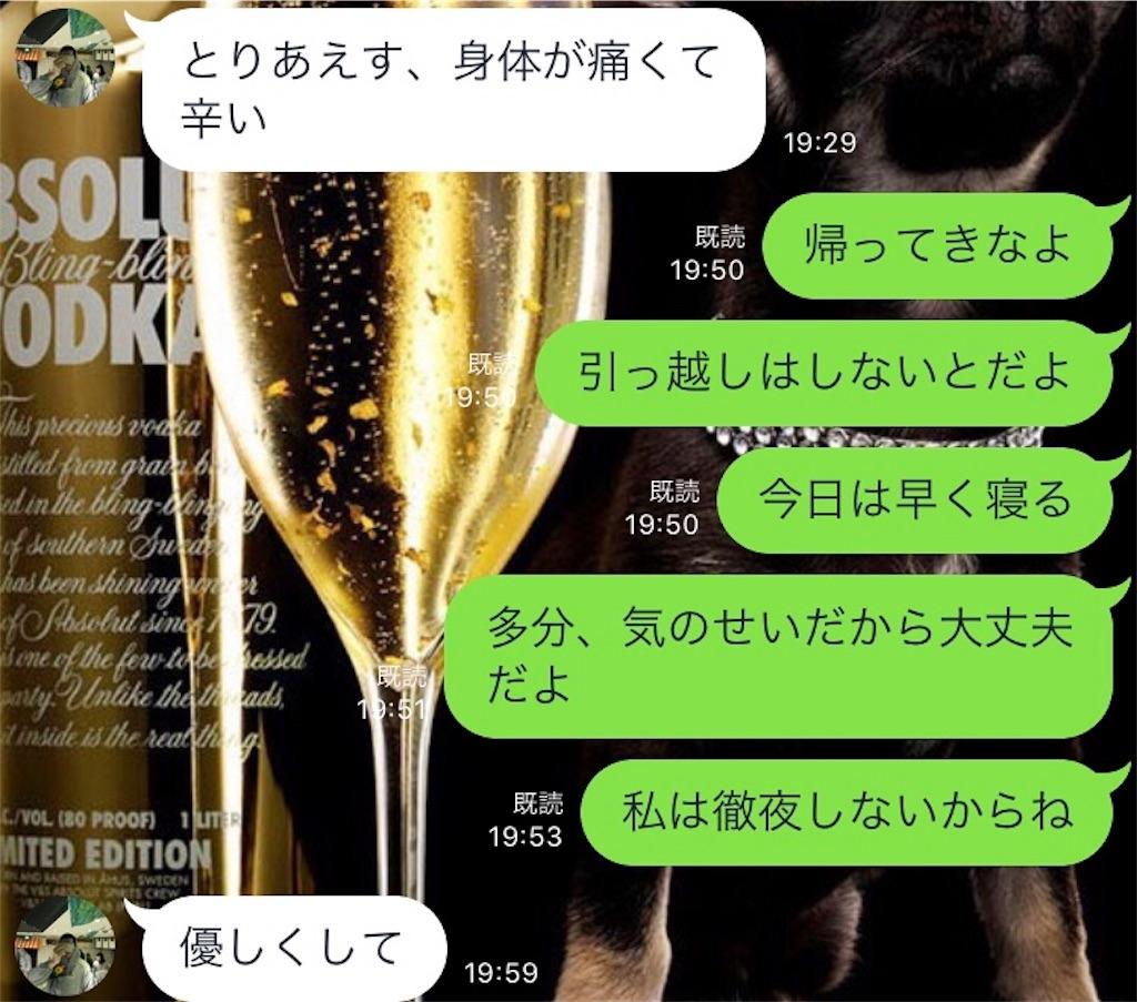f:id:Jiyu-na-neko:20180420195511j:image