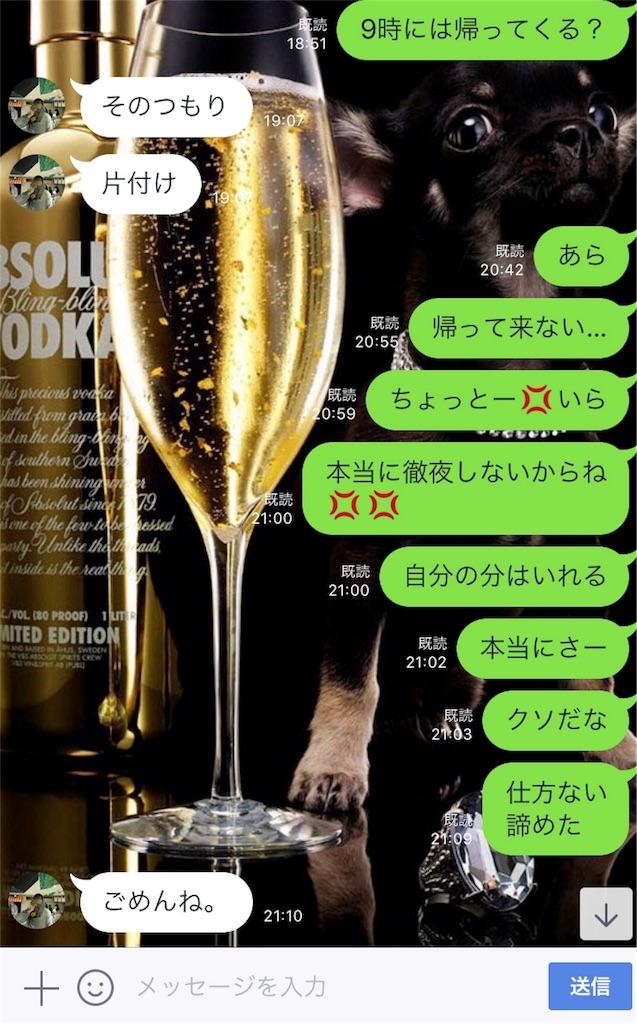 f:id:Jiyu-na-neko:20180421061539j:image