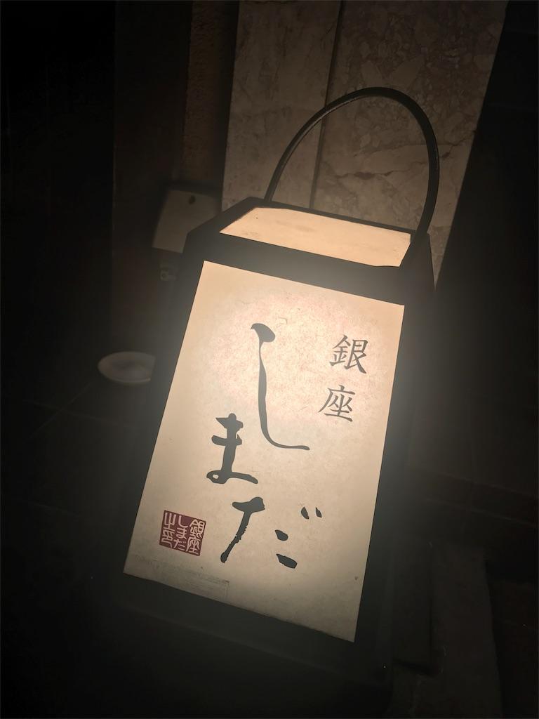 f:id:Jiyu-na-neko:20180425213552j:image