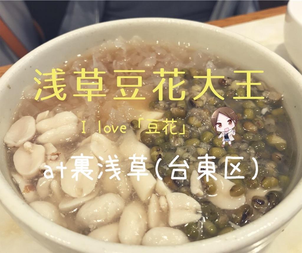 f:id:Jiyu-na-neko:20180605201645j:image