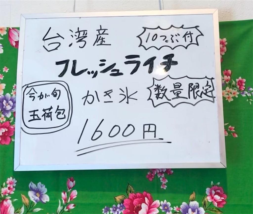f:id:Jiyu-na-neko:20180605210313j:image