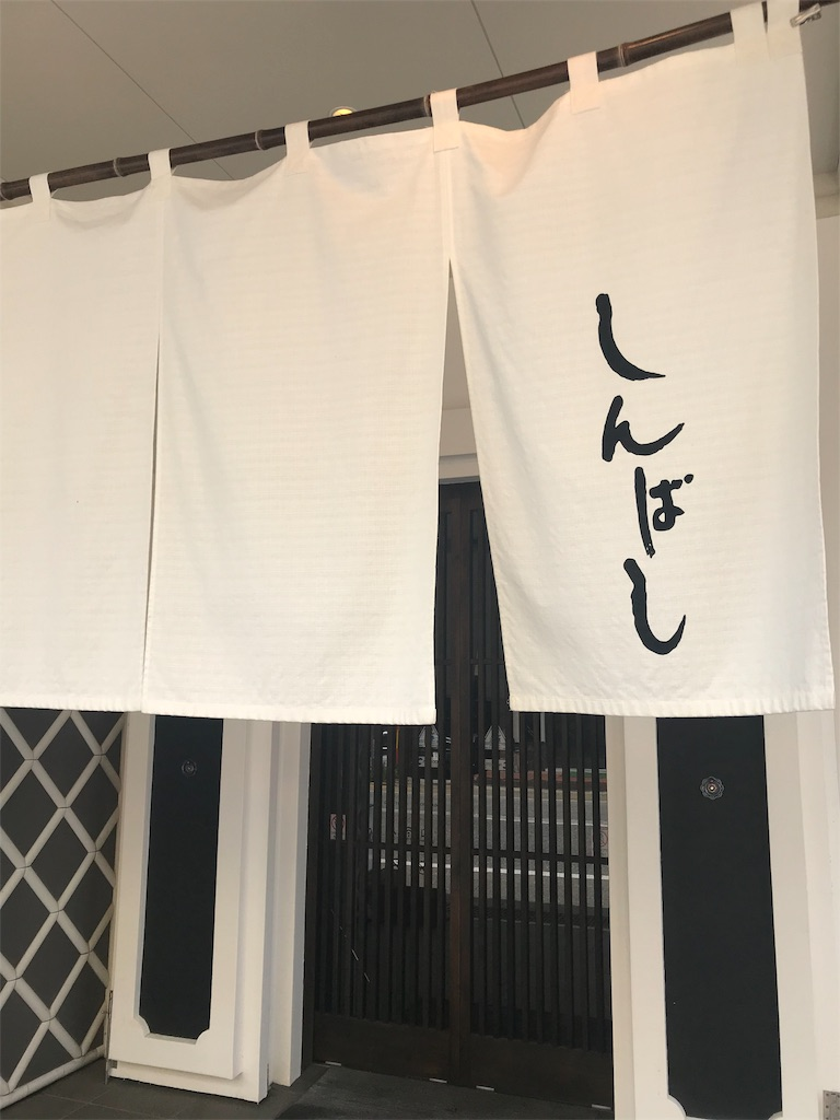 f:id:Jiyu-na-neko:20180614225731j:image